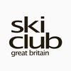 Ski Club Blog
