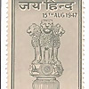 India Stamps Details