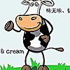 Singapore Japan Food Blog : Dairy and Cream