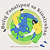 India Environment Portal | Meningitis