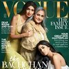 VOGUE India - Beauty