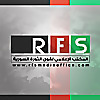 Revolutionary Forces of Syria media office