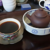 A Tea Addict's Journal | Blogging seriously about tea