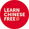 ChineseClass101.com Blog