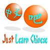 Just Learn Chinese! by Grace