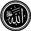 Reddit - Islam
