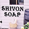 Shivon Handmade Soap - Natural Irish Luxury Soap