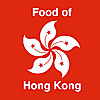 Food of Hong Kong | YouTube