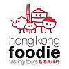 Hong Kong Foodie