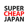Super Cheap Japan - Japan Budget Travel Blog