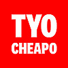 Tokyo Cheapo | The Ultimate Guide To Tokyo