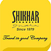 Shikhar Travel Blog | Travel Experiences – Sharing Travel Memories Around the World