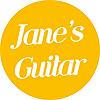 Jane's Guitar