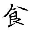 中国烹饪揭秘 | Youtube