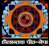 Kaulantak Peeth Nepal