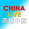 China news » Youtube