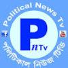 political news tv