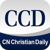 China Christian Daily