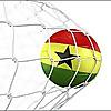 FootballGhana - Latest Football News