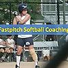 Fastpitch Softball Coaching Blog