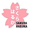 Sakura Haruka | Singapore Parenting and Lifestyle Blog
