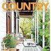 Australian Country Magazine | Lifestyle Magazine