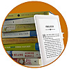 Kindle Book Publishing Blog | UK Self Publishing