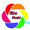 Abu Dhabi Sightseeing Blog