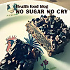No Sugar, No Cry