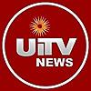 MAUNEWS Online | Mauritian Newspaper