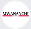 Mwananchi | Tanzania's leading newspaper