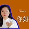 Learn Chinese with ChiChi