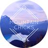 Mountain Chicks Blog