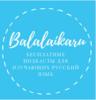 Balalaikaru   Podcasts for learning Russian