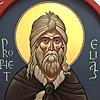 St. Elias Melkite Church | Catechism